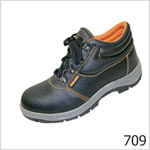 Safety boots Miller 8055